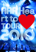 AAA Heart to Heart Tour 2010