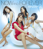 NOW AND FOREVER [cd+dvd]