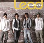 Lead Tracks ~listener's choice~