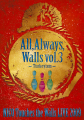 NICO Touches the Walls LIVE2009 All, Always, Walls vol.3 ~Turkeyism~