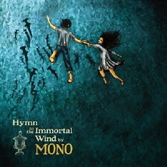 Hymn To The Immortal Wind