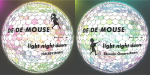 light night dance remixes
