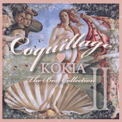 Coquillage ~The Best Collection II~