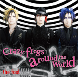 Crazy frogs around the world