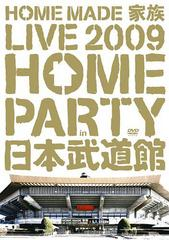 Live 2009 - Home Party in Nippon Budokan -