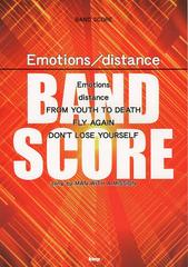 """Band Score """"Emotions / distance"""" MAN WITH A MISSION [Sheet Music]"""