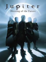 Blessing Of The Future [DELUXE]