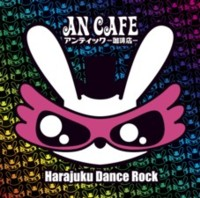 Harajuku Dance Rock