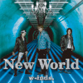 New World / Truth - Saigo no Shinjitsu -
