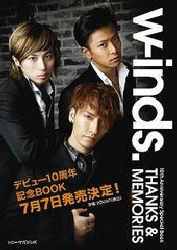 """w-inds. """"THANKS&MEMORIES"""""""