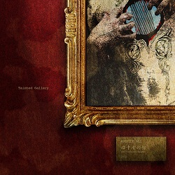 Tainted Gallery